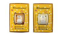 Wholesale 2800mA Rilakkuma Power Charger Case external battery