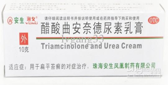 triamcinolone dosage for poison ivy