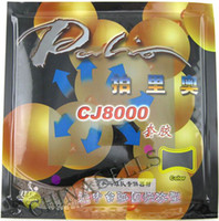 Wholesale 2pcs original table tennis rubber palio CJ8000 Ping Pong rubber in stock HOT