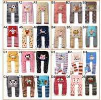 Wholesale baby pants toddler underwear tights pp pants pp warmer factory baby pant kids leggings