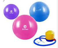 Wholesale Send Air Pump Air Lock cm Anti explosion GYM Yoga Fitness Ball Office Chair Balancer HT cmHS