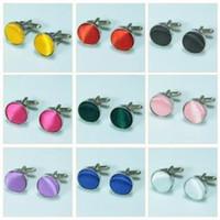 Wholesale Men s Cuff links Cufflinks Sleeve buttons tie clip Men Cuff links Cuff button men s Jewelry