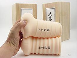 Wholesale New Japan AV actor famous Men s Masturbator Soft Silicone Pussy Vaginal Ass Sex toys for men