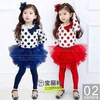 Wholesale Children girl cute bow T shirt culottes piece suit set dandys