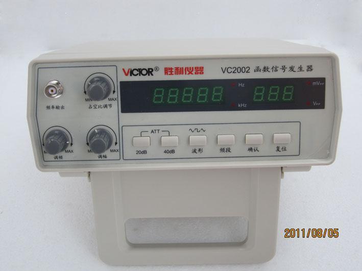 Digital Signal Generator : Vc digital function waveform signal generator