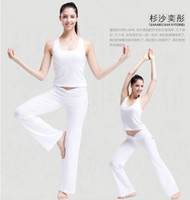 Wholesale 4pcs High quality yoga clothes suit white yoga clothes to wear leotard exercise fitness wear