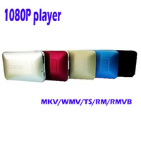 Wholesale Portable P Full mini HD Media Player support AVI MPG MPEG XVID VOB DAT MP4 Gift HDMI Cable