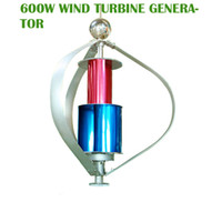 600W Vertical Axis S- type Wind Turbine Generator from Profes...