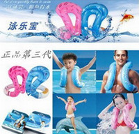 Wholesale Thickening of swimming laps mixed batch adult size and children size swimming Rings