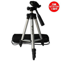 Wholesale The tripod camera of the telescope WT