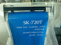 Wholesale factory directly provide vinyl cutter