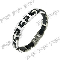 2PC Men's Titanium Steel Cross Rubber Link Bracelets Mens Je...