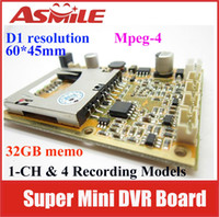 Wholesale 1 channel car dvr module from asmile