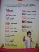 Wholesale The Firm Collection of Kongfu Superstar Jackie Chan simple Packed DVD All Region from alina