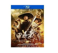 Wholesale Flying Swords of Dragon Gate Simple pack DVD Mainland China All Region from alina