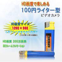 Wholesale USB Lighter Spy Mini dv Camera Cam Camcorder DVR with GB micro SD card
