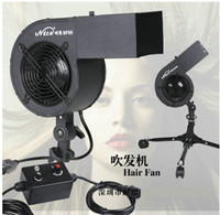 Wholesale Professional Hair Fan Photography Hair Blower for Portrait Photo Shooting SF