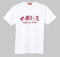 Wholesale Made In China jerseys custom T Shirts white Champions Shirt yankees mix order tobe best