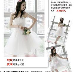 2012 hot sale Bridesmaids skirt bride wedding dress white short Bridesmaid Dress dress free shipping