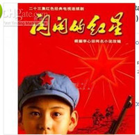 Wholesale Sparkling Red Star Case pack DVD China All Regions Episodes