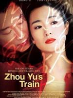 Wholesale 100pcs Zhou yu s train simple pack DVD9 Mainland China Region ALL alina