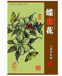 Wholesale Hot Sale Book Tattoo Manuscript Traditional Chinese Painting Tattoo Flash Supply ML001