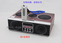 Wholesale Wooden Mini Sound box Boombox MP3 player Mobile Speaker SD USB FM SU12 Red Blue Black