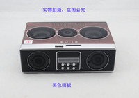 su12 - Mini Sound box Boombox MP3 player Mobile Speaker SD Card USB FM Radio SU12 Red Blue Black NEW