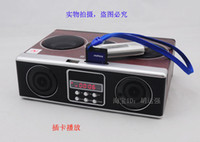 su12 - Mini Sound box Boombox MP3 player Mobile Speaker SD Card USB FM Radio SU12 Red Blue Black