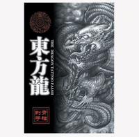 Wholesale Popual The Dragon Tattoo Art Book Traditional Chinese Painting Tattoo Flashes Pro ML003