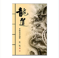 New 1 Piece A3 Tattoo Kits Supply Dragon Tattoo Book Traditional Chinese Painting Tattoo Flashes A3 ML005
