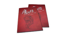 New A3 2pcs/set Popular 2pcs Set Tattoo Books Demon & Totem Flash Tattoo Manuscript A3 Size ML010
