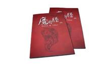 Wholesale Popular Set Tattoo Books Demon amp Totem Flash Tattoo Manuscript A3 Size ML010