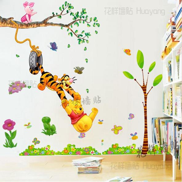 funlife 1 1 winnie the pooh garden flower peel stick kids wall decal monkey wall decals. Black Bedroom Furniture Sets. Home Design Ideas