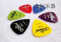 600pcs ALICE Guitar Bass Picks Smooth ABS Picks 0. 58 0. 71 0....