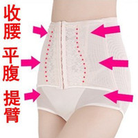 Women Control Brief New Year sey ladies Slimming underwear 2012 new hot sell Body Shaper Underwear Garment Carry buttock pants