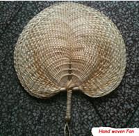 Wholesale 10 Hand Woven fans