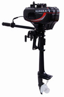 Wholesale outboard motor
