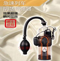 Wholesale Male apparatus vacuum aids male supplies the adult products sex toys Marital sex supplies