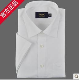 Personnaliser les hommes vêtements marié portant des chemises--09 de mariage