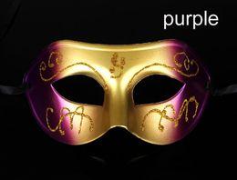 Half Face Man Masquerade Mask Mardi Gras Halloween costume Hand drawing Carnival Gifts