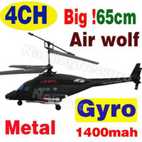 Wholesale 65CM CH Air Wolf Liebao Gyro QS8019 mAh Metal Electric RC Radio Remote Control Helicopter toys