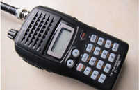 Wholesale ICOM IC V85 VHF MHz W Handheld Two Way Radio Walkie Talkie