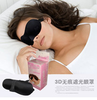 Wholesale Brand new Korean Portable D Sleep Mask Shading Sleeping Eye Mask Relaxation Blindfold Sleep Aid Travel Rest eyemask Black drop shipping