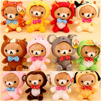 Wholesale 18cm Bear Wearing Animal Coat Toys Cute new Stuffed Toy