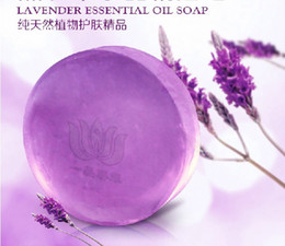 Wholesale 2 Bars Handmade LAVENDER ESSENTIAL OIL SOAP g Transparent Soap Pure Plant Formula