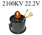 Engine/Motor Components rc plane ducted fan - LX mm ducted fan with Brushless motor KV V to LX MIG F F A SU RC Jet Plane sky flight hobby