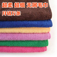 Wholesale 30 Thickened car washing tool superfine fiber towels large wash towel towel not to hurt the paint