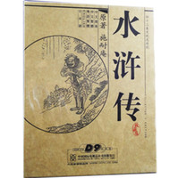 Wholesale Heroes of the Marshes DVD the Famous Chinese Classics Chinses English Japanese Subtitles pc