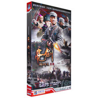 Wholesale New Drawing Sword DVD factory sealed brand new hot selling TV series pc drop shipping